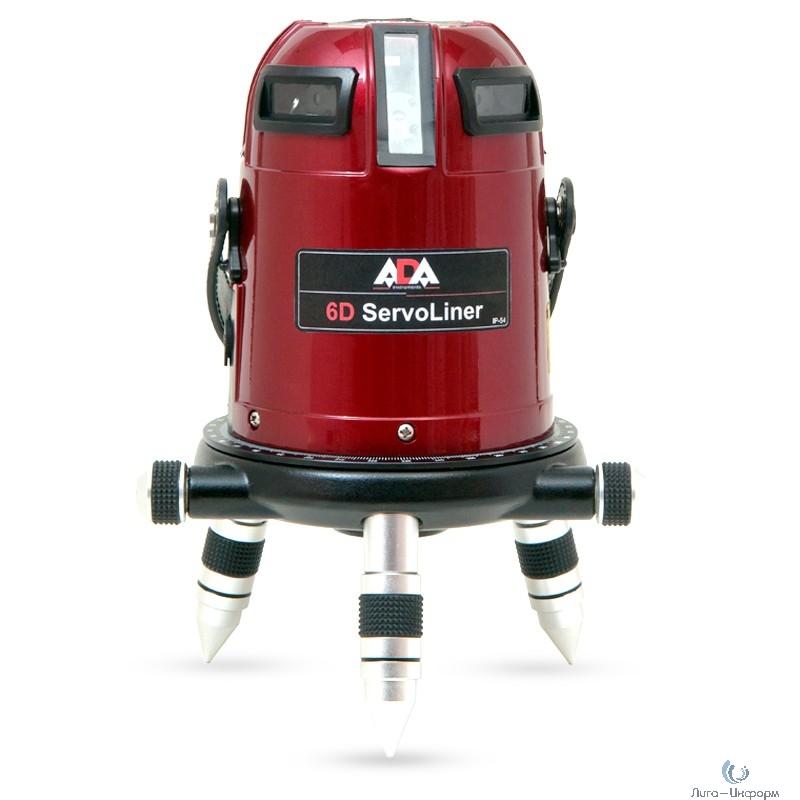 ADA 6D Servoliner Построитель лазерных плоскостей [А00139]
