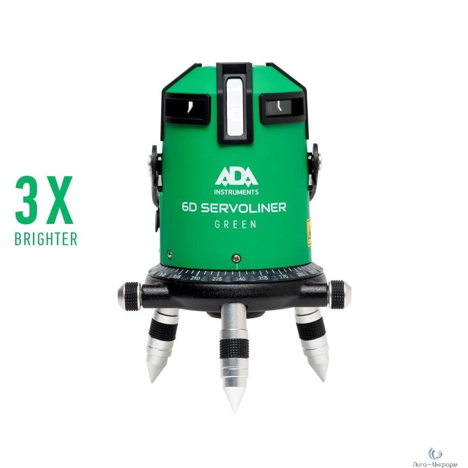 ADA 6D Servoliner GREEN Построитель лазерных плоскостей [А00500]