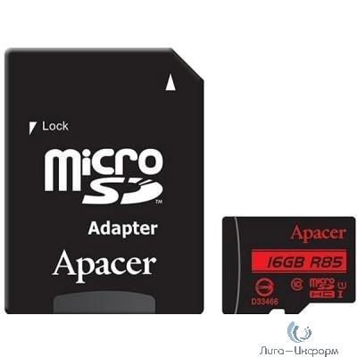 Micro SecureDigital 16Gb Apacer AP16GMCSH10U5-R {MicroSDHC Class 10 UHS-I U1, SD adapter}