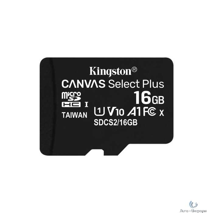 Micro SecureDigital 16Gb Kingston SDCS2/16GBSP {MicroSDHC Class 10 UHS-I}