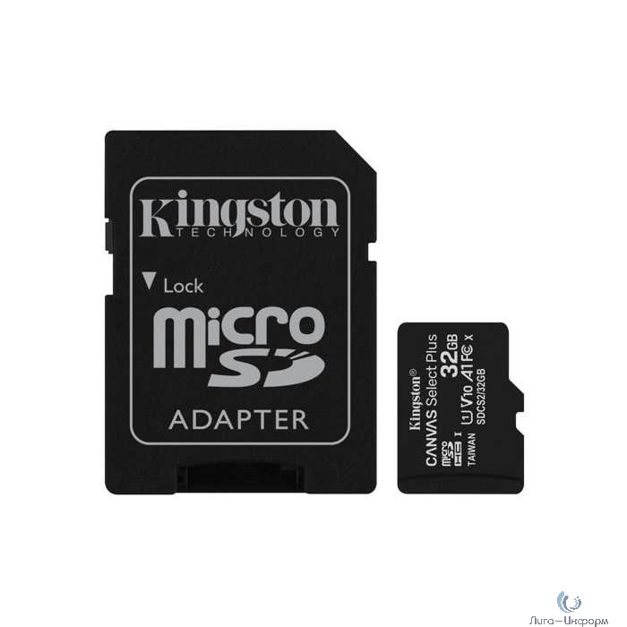 Micro SecureDigital 32Gb Kingston SDCS2/32GB {MicroSDHC Class 10 UHS-I, SD adapter}