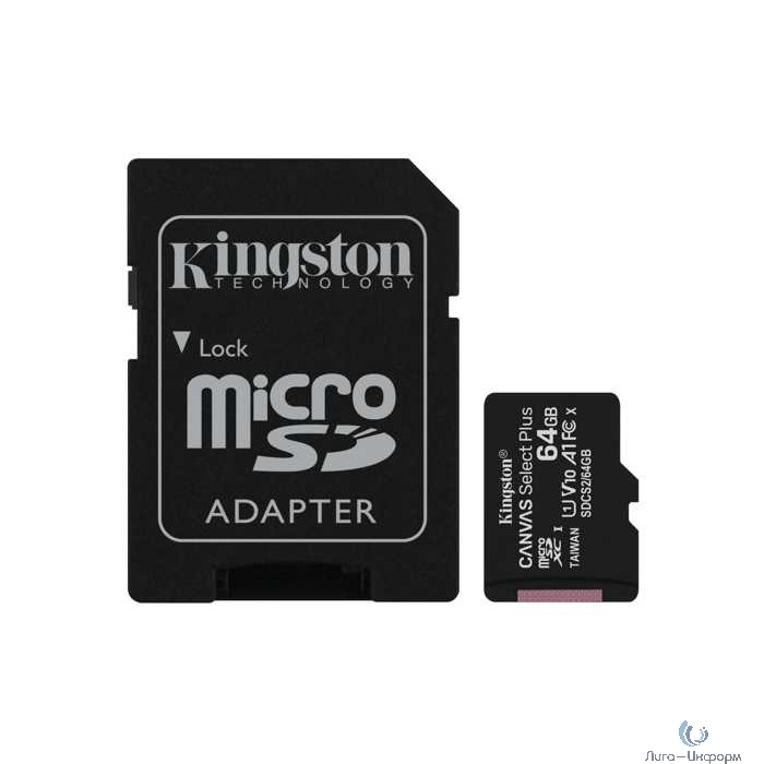 Micro SecureDigital 64Gb Kingston SDCS2/64GB {MicroSDHC Class 10 UHS-I, SD adapter}