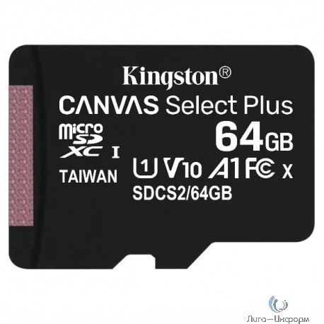 Micro SecureDigital 64Gb Kingston SDCS2/64GBSP {MicroSDHC Class 10 UHS-I}