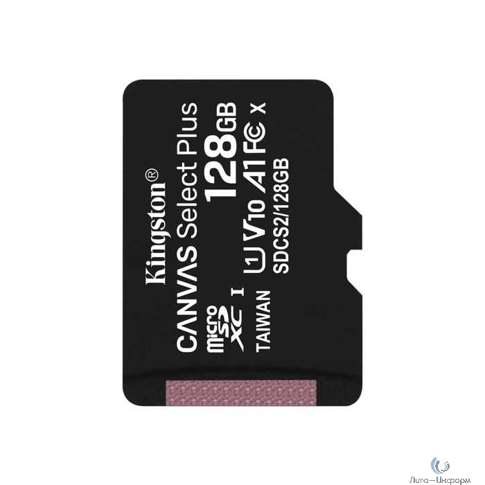 Micro SecureDigital 128Gb Kingston SDCS2/128GBSP {MicroSDXC Class 10 UHS-I}