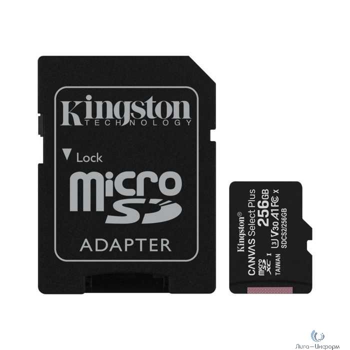 Micro SecureDigital 256Gb Kingston SDCS2/256GB {MicroSDXC Class 10 UHS-I, SD adapter}