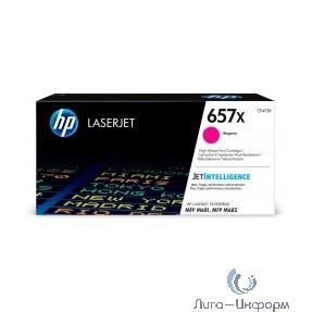 HP CF463XC, Контрактный картридж HP LaserJet увеличенной емкости, Пурпурный