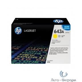 HP Q5952AC, Контрактный картридж HP LaserJet, Желтый