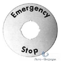 ABB 1SFA616915R1005 Шильдик круглый пластиковый желтый EMERGENCY STOP для кнопок Грибок