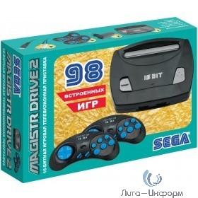 SEGA Magistr Drive 2 Little (98 встроенных игр)