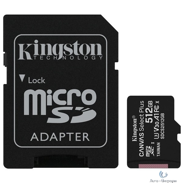 MicroSD 512GB Kingston microSDXC Class 10 UHS-I U3 Canvas Select Plus (SD адаптер) 100MB/s SDCS2/512GB