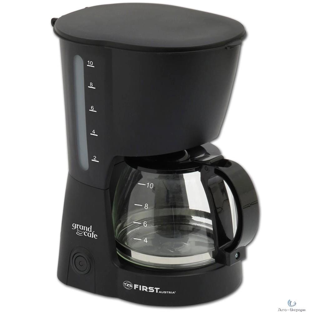 FIRST (FA-5464-2 Black) Кофеварка, Мощность: 750 Вт.Емкость: 8 чашек. Black