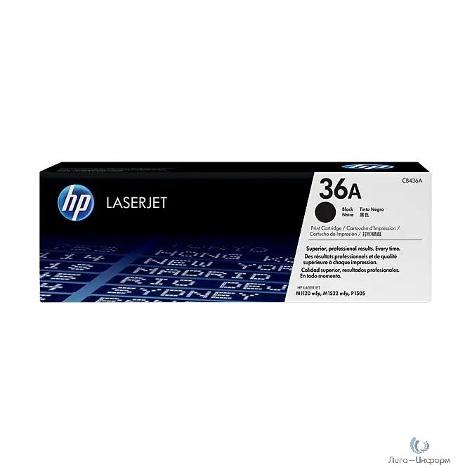 HP Картридж CB436AC 36A лазерный (2000 стр) (белая корпоративная коробка)