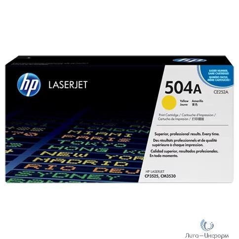 HP Картридж CE252YC Yellow 504 повышенной емкости (белая корпоративная коробка)