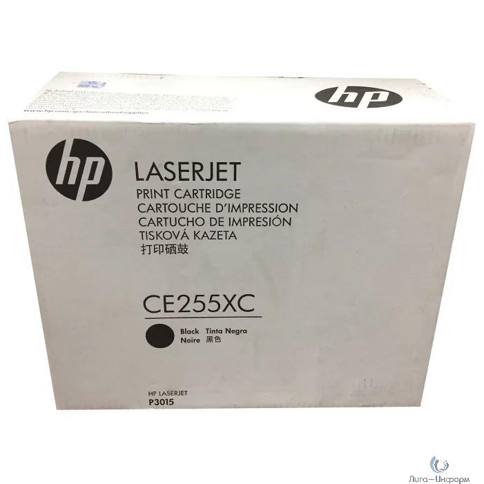 HP Картридж CE255XC 55X лазерный увеличенной емкости (13500 стр) (белая корпоративная коробка)