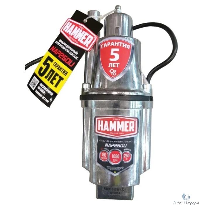 Hammer Насос вибрационный NAP250UC(10) {250Вт 1060л/ч высота 82м кабель 10м верхний забор воды} [641193]