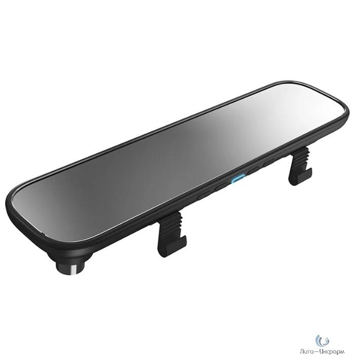 Видеорегистратор 70Mai Rearview Mirror Dash [Midrive D04]