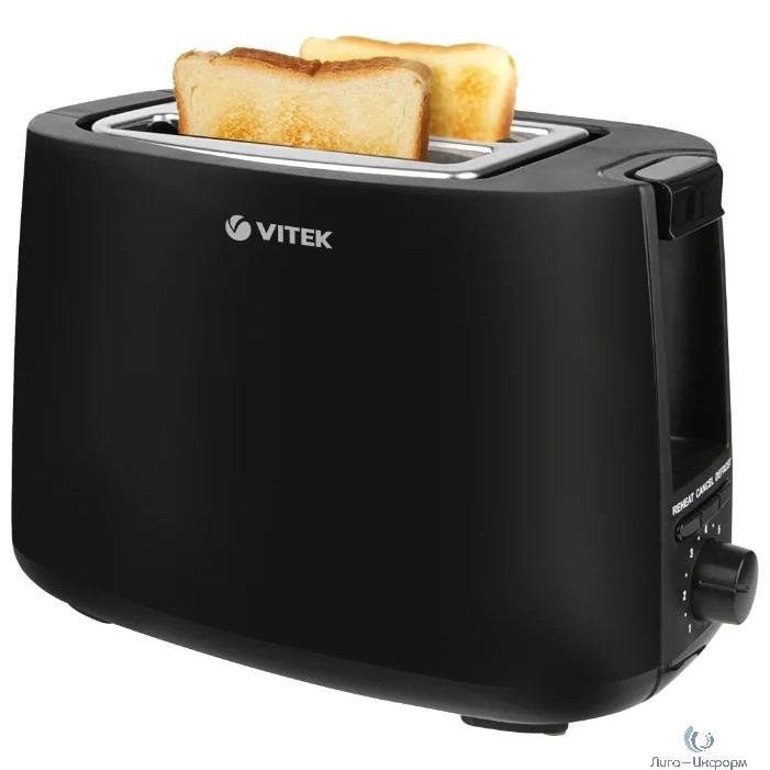 VITEK VT-7157(BK) Тостер   Мощность 750 Вт.Тостер на 2 ломтика. 6 позиций для регулировки.