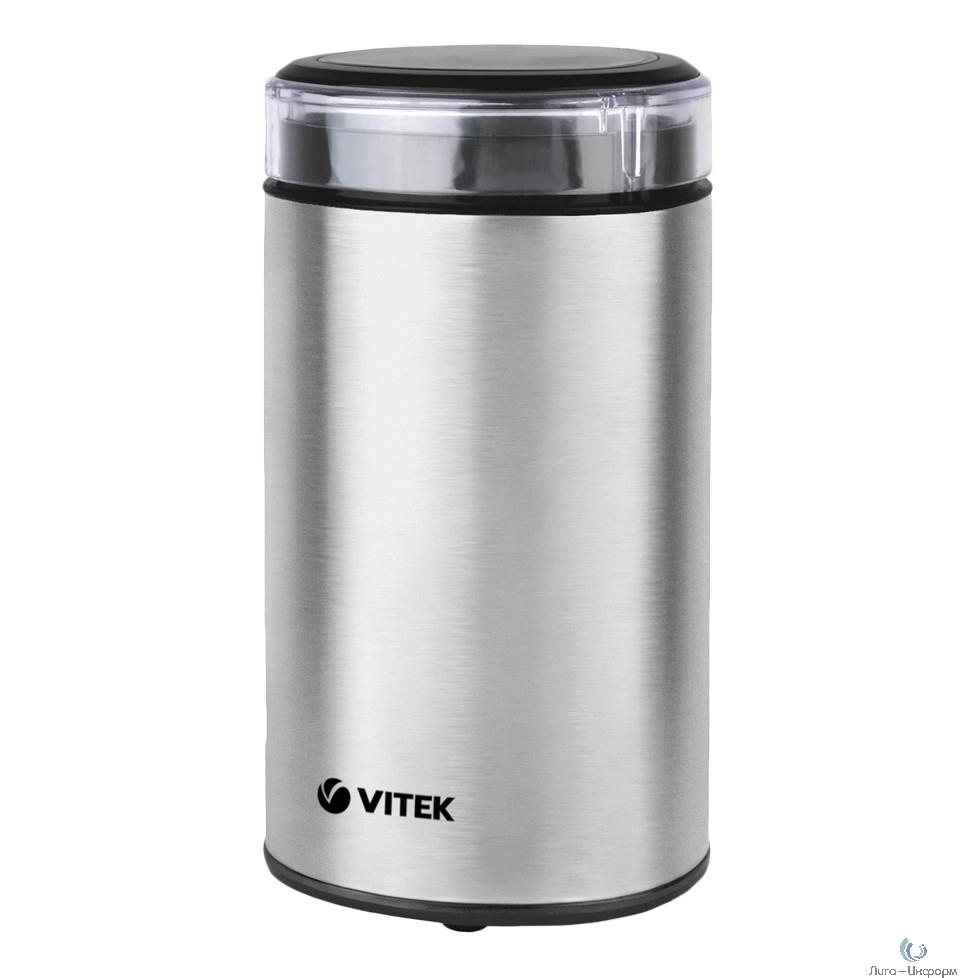 VITEK VT-1544(ST) Кофемолка  Мощность 200 вт.Вместимость70 г.Количество степеней помола1.