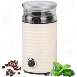 FIRST (5482-2-CR) Кофемолка Мощность: 160 Вт.Емкость: 65 гр.Импульсный режим.