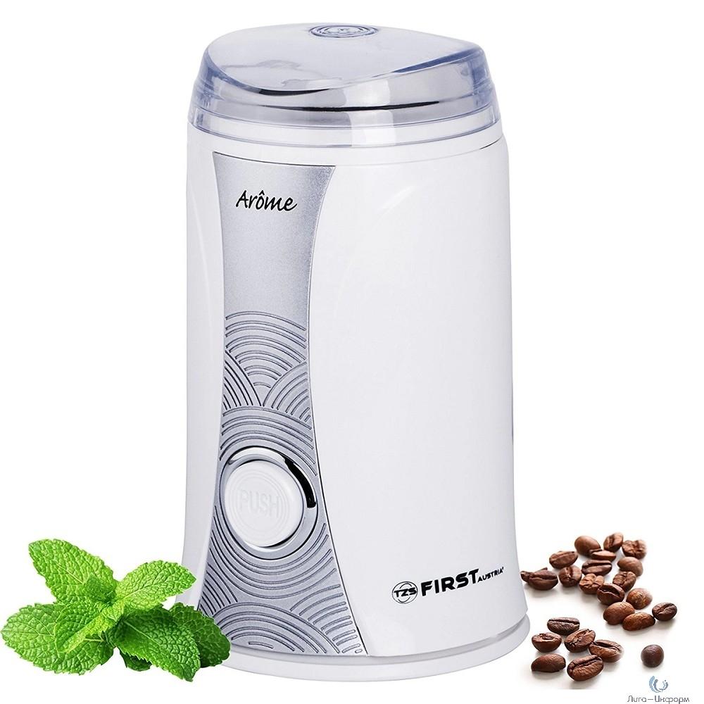 FIRST (5482-WI)  Кофемолка, 70 гр, 150 Вт,Silver/White