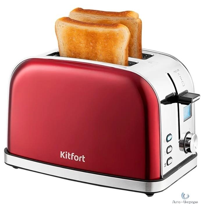KITFORT КТ-2036-1 Тостер  Мощность: 800-950 Вт.Ёмкость: 2 тоста одновременно,красный.