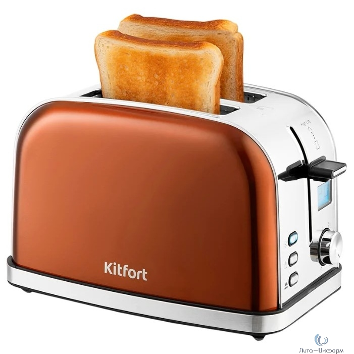 KITFORT КТ-2036-2 Тостер  Мощность: 800-950 Вт.Ёмкость: 2 тоста одновременно,античная бронза.