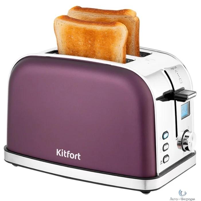 KITFORT КТ-2036-3 Тостер  Мощность: 800-950 Вт.Ёмкость: 2 тоста одновременно,сиреневый.