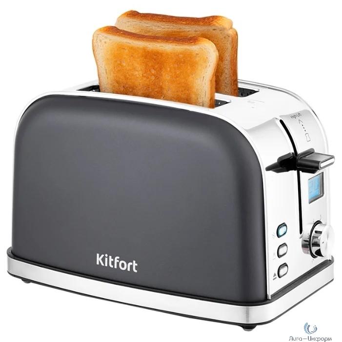 KITFORT КТ-2036-5 Тостер  Мощность: 800-950 Вт.Ёмкость: 2 тоста одновременно,графит.