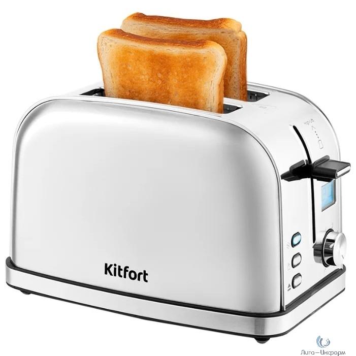 KITFORT КТ-2036-6 Тостер  Мощность: 800-950 Вт.Ёмкость: 2 тоста одновременно,серебристый.