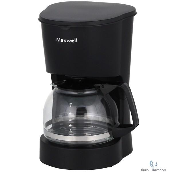 MAXWELL MW-1657(BK) Кофеварка  (Мощность 600 Вт,Объем колбы: 0,6 мл (4-6 чашек)