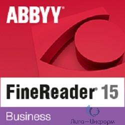 AF15-2P1V25-102 ABBYY FineReader 15 Business 11-25 Per Seat
