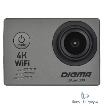 Экшн-камера Digma DiCam 300 серый (возможность работы в режиме Web камеры) [1143221]