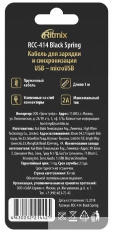 RITMIX RCC-414 Black Spring (Кабель USB-microUSB для зарядки и передачи данных Усиленные на сгиб коннекторы - повышенный ресурс использования. Пружинный)