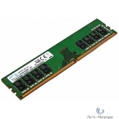 Lenovo 8GB DDR4 2400MHz non-ECC UDIMM Desktop Memory for V520, V520s, M910t, 910s, M710s, M710t, P310, P320 (4X70M60572)