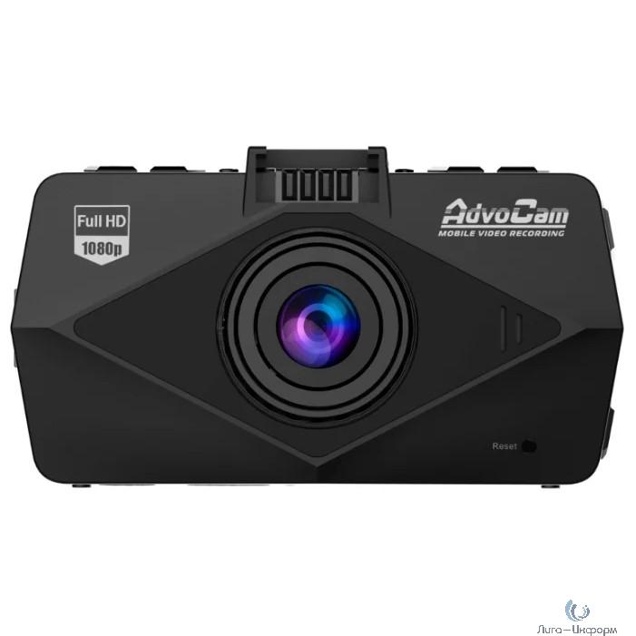 AdvoCAM-FD Black II автомобильный видеорегистратор