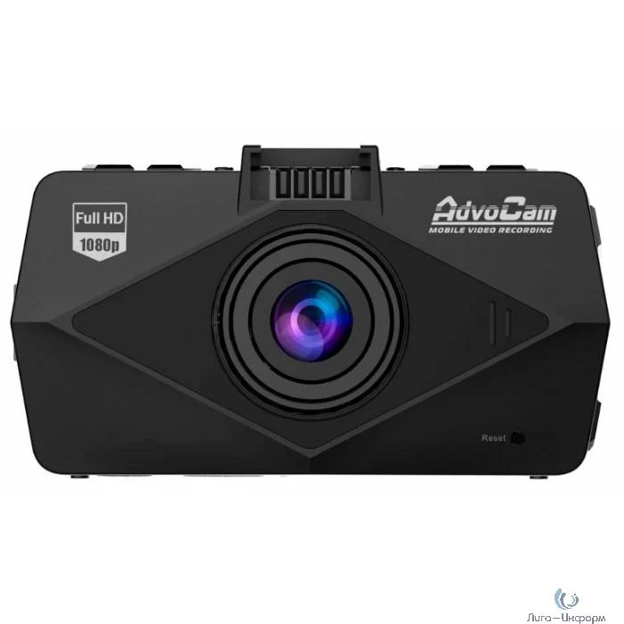 AdvoCAM-FD Black II GPS + ГЛОНАСС автомобильный видеорегистратор