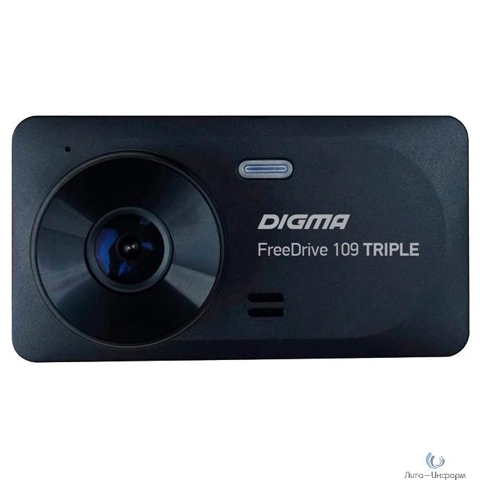 Видеорегистратор Digma FreeDrive 109 TRIPLE черный 1Mpix 1080x1920 1080p 150гр. JL5601 [1117489]