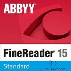 AF15-1S2W01-102 ABBYY FineReader PDF 15 Standard Upgrade (Standalone)