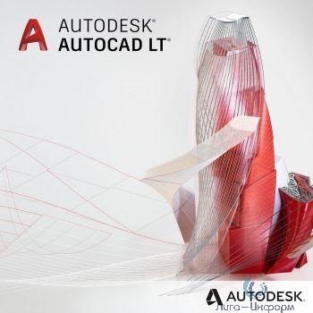 057M1-WW3251-T903 AutoCAD LT 2021 Commercial New Single-user ELD Annual Subscription ООО КВАРЦ- Новые Технологии