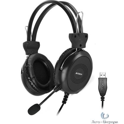 A4 HU-30 черный 2м накладные USB оголовье