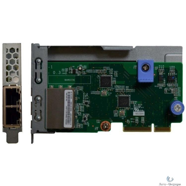 Lenovo TCH ThinkSystem 1Gb 2-port RJ45 LOM (SR860/SR850/SR590/SR570/SR550/SR530/SR950/SR650/SR630) (7ZT7A00544)