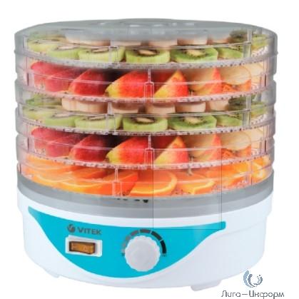 VITEK VT-5055(W) Сушилка для овощей и фруктов .Мощность 250 Вт. 5 лотков в комплекте.