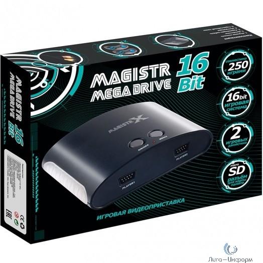 SEGA Magistr Mega Drive (250 встроенных игр, microSD) ConSkDn100  16 bit [MX250]
