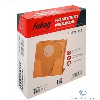 FUBAG Комплект мешков одноразовых 30 л для пылесосов серии WD 5SP_5 шт. [31189]