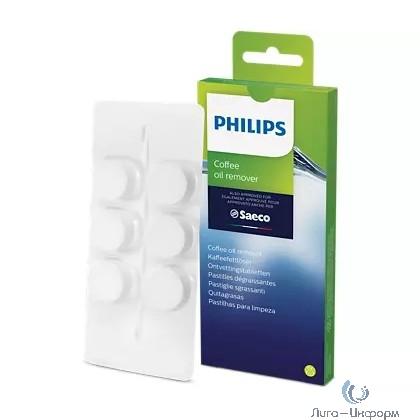 PHILIPS (CA6704/10) Очищающие таблетки для кофемашин (упак.:6шт)