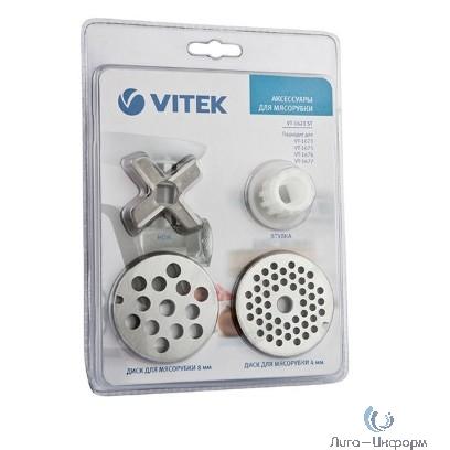 VITEK VT-1623(ST) Дополнительная комплектация для мясорубки
