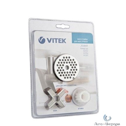 VITEK VT-1624(ST) Доп.комплект для мясорубки  (Овощерезка мелкая.для VT-1673,VT-1675,VT-1676,VT-1677)