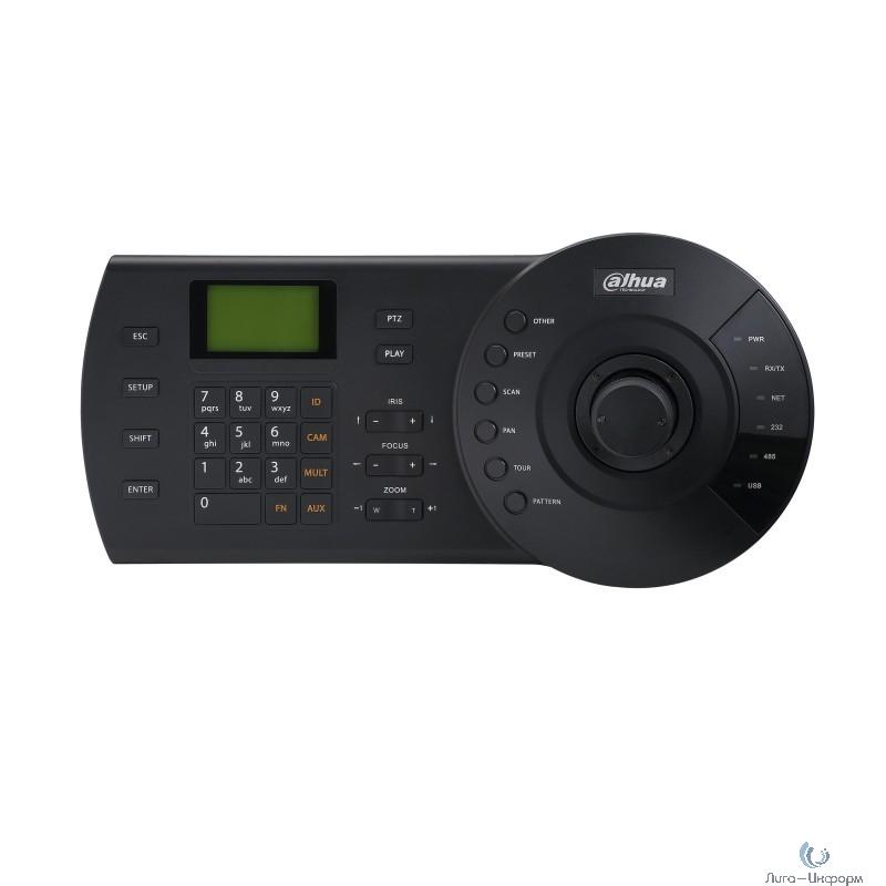 DAHUA DHI-NKB1000 Пульт PTZ-управления PTZ-видеокамеры, NVR, DVR, HCVR, VMS, IP-камеры, XVR; интерфейсы