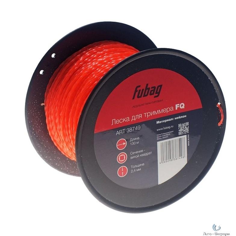 Fubag Триммерная леска FQ сечение витой квадрат L 130 м * 2.4 мм [38749]