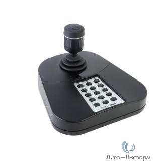 HIKVISION DS-1005KI Пульт управления USB